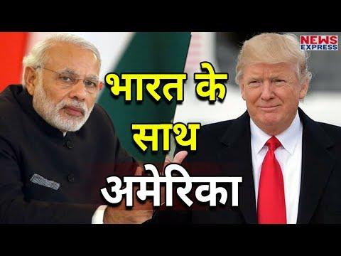 Doklam विवाद पर America ने China को दी चेतावनी, युद्ध हुआ तो India का साथ देगा