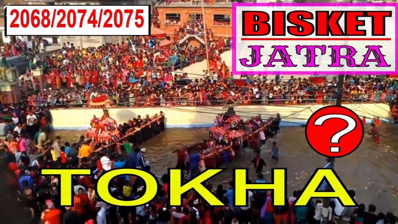 Tokha Bisket Jatra Documentry || Bjams Sth || 2068/2075
