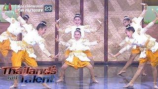 ไชโย (Semi-Final)    THAILAND'S GOT TALENT 2018