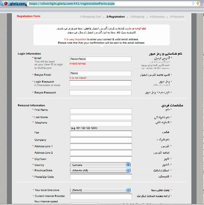 Registieren