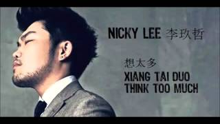 李玖哲 Nicky Lee - 想太多 Xiang Tai Duo (Think Too Much) Mp3