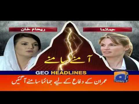 Geo Headlines -