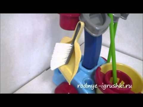 Детский набор для уборки с тележкой Чистюля