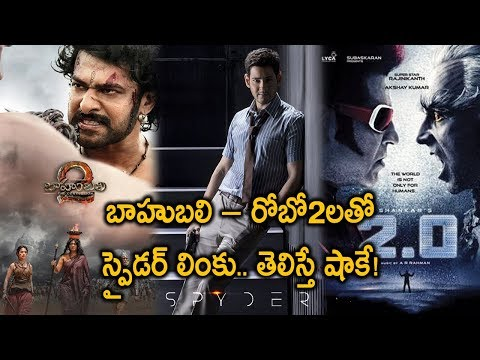 Thumbnail: Spyder Link With Baahubali And Robo 2 | Latest Telugu News | Silver Screen