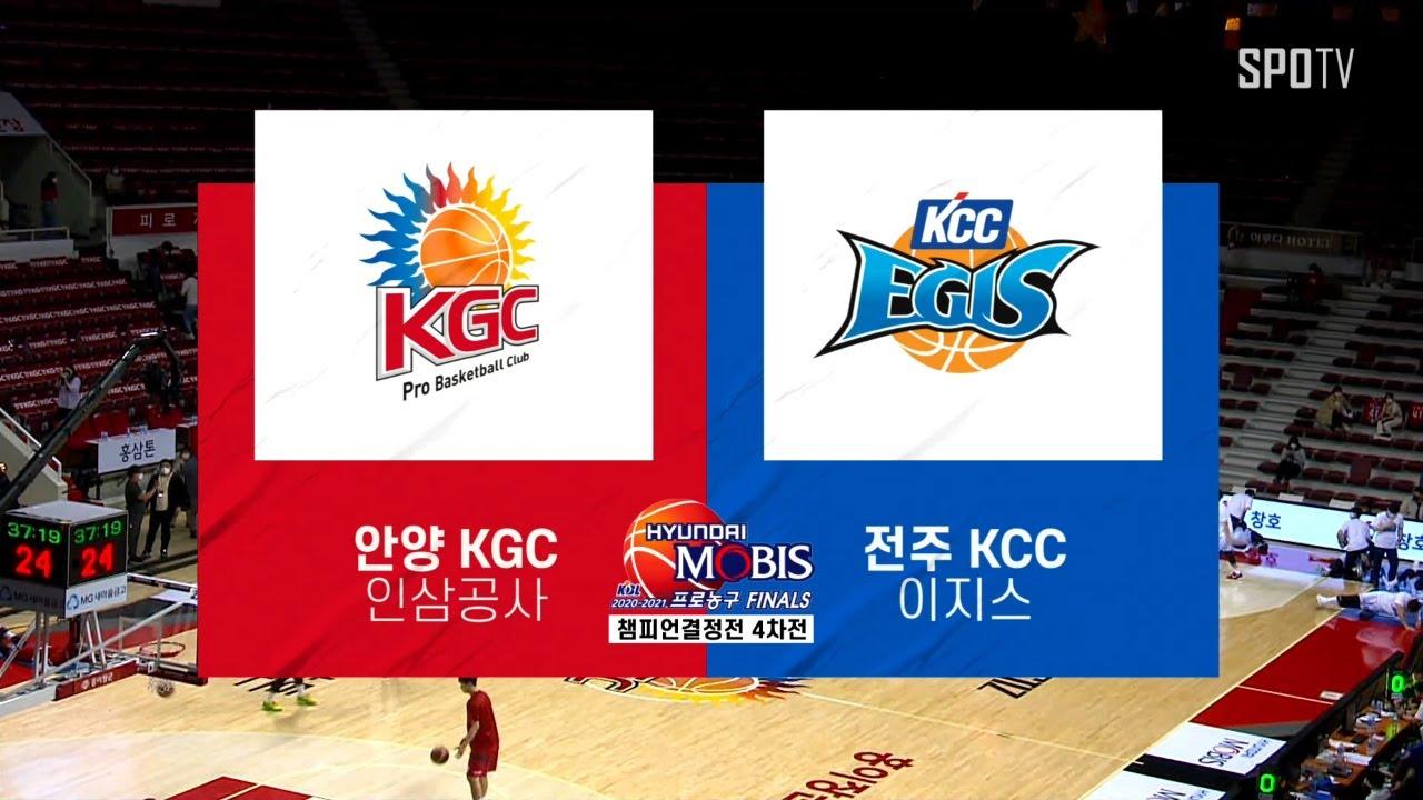 Download [KBL 챔프 4차전] 안양 KGC vs 전주 KCC H/L (05.09)