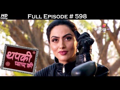 Thapki Pyar Ki - 4th March 2017 - थपकी प्यार की - Full Episode HD thumbnail