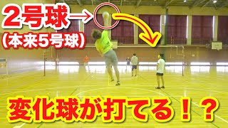 【バレーボール】2号球(赤ちゃん用)のボールで大学生がガチ試合したらやばすぎたw