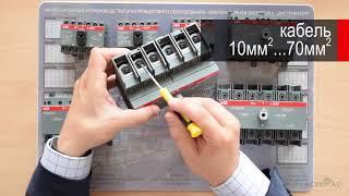 OT100F3C - Обзор реверсивного рубильника 3-полюсного 100А (без ручки) ABB (1SCA105008R1001)