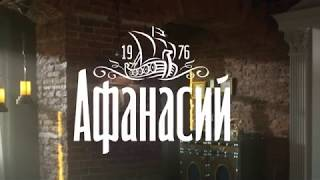 Афанасий Сатьяграха 05 03