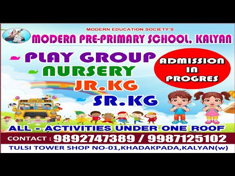 MODERN PRE-PRIMARY SCHOOL KALYAN 2015-16 PART 2