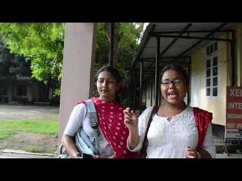 'গ্ৰন্থানেট'- A Documentary Film