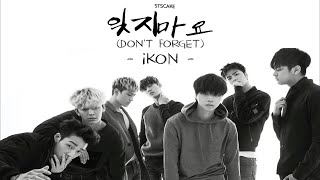[THAISUB] 잊지마요  Don't forget -  iKON