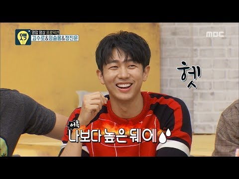 [Oppa Thinking] 오빠생각 - Im Seulong of four he decreed that time's own horn imported! 20170814