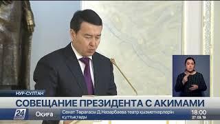 Переименование столицы является историческим событием – Президент РК