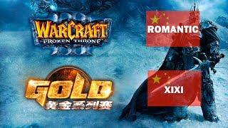 WarCraft 3 Gold 2017 PlayOff Romantic vs XiXi Miker