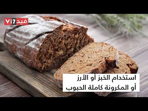 فى اليوم العالمى لمرض السكر.. نصائح مهمة للوقاية من المرض  - 09:58-2019 / 11 / 14