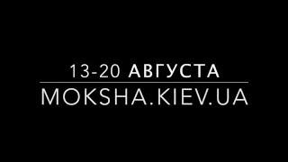 "Приглашение на семинар ""Play Moksha"""