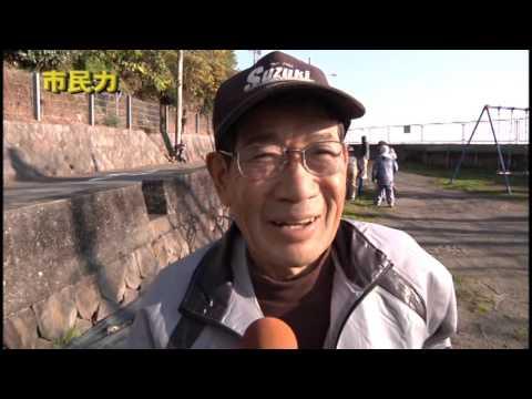 市民力 Vol.72 「石橋福寿会」