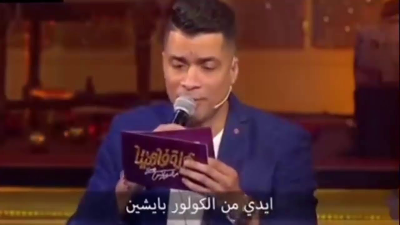 حالات واتس يا كرونا ارحمى اللى جبونا حسن شاكوش