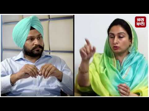 Harsimrat Kaur Badal Latest Interview on JAGBANI TV with Ramandeep Singh Sodhi at  Jalandhar office