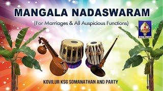 Ayigiri Nandhini | Mangala Nadaswaram | Kovilur K S G Somanathan and Party