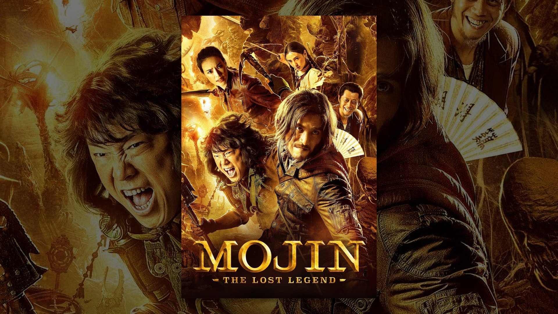 Download Mojin: The Lost Legend
