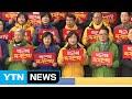 대통령 탄핵안 가결 일등공신 '야 3당 공조' / YTN (Yes! Top News)