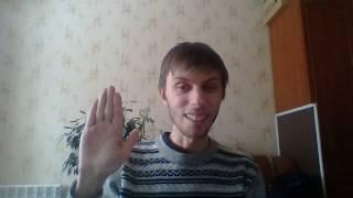 Язык жестов - 1 урок - Алфавит (буквы: а, в, с, е, ё, о, р, н, ш, щ)