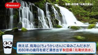 """水ペディアは「水の百科事典」をイメージし、MIZUcafeを舞台に『硬水と軟水の違い』、『東京の水道のはじまり』など""""水""""にまつわるトリビアを、..."""