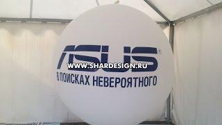 видео Воздушные шары с логотипом