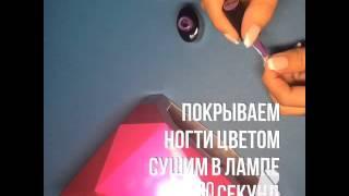 Как покрыть ногти гель лаком в домашних условиях. Обучающее видео