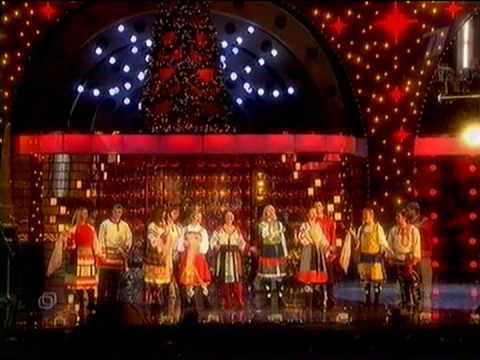 Надежда Бабкина и Русская песня - Уральская рябинушка