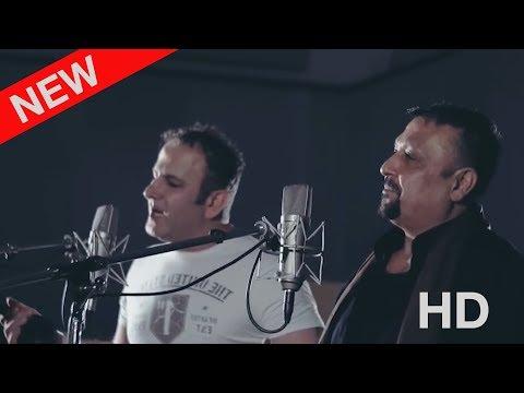 Kamal muhamad & kurda  ARE HO LAYLY  کەماڵ محەمەد و کوردە ئەرێ هۆ لەیلێ نوێ ٢٠١٨ HD