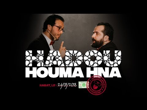 Les Inqualifiables - HADOU HOUMA HNA (Spectacle Complet)