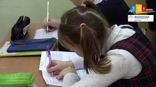 Урок русского языка с использованием МЭШ 2018 г (Учитель Легкоступова Ю.В.)