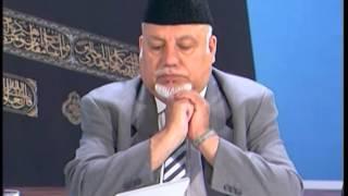 Islam Verstehen - Die Bedeutung von Khatm e Nabuwwat Teil 3