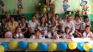Свято 1 вересня у Новосілко-Опарській загальноосвітній школі. 2015 рік.