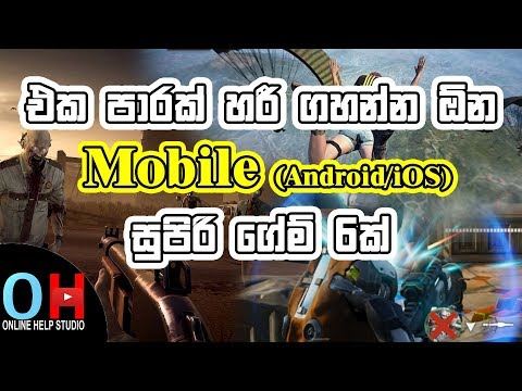Top 6 Android