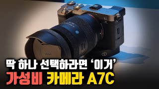 풀프레임 카메라를 사야하는 이유 / 가성비 풀프레임 카…