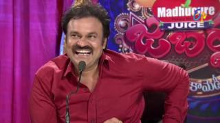 Adhire Abhi Performance - Jabardasth - Episode No 52 - ETV Telugu