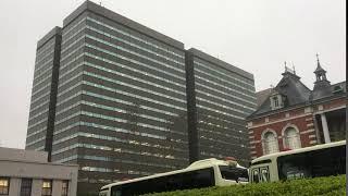 なのはな法務事務所 稲垣裕行 東京高等検察庁