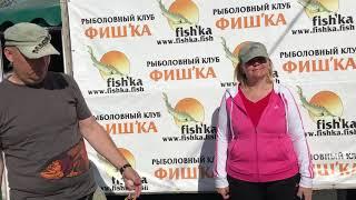 Підсумок риболовлі на 1-му Га РК Фішка Петряиха