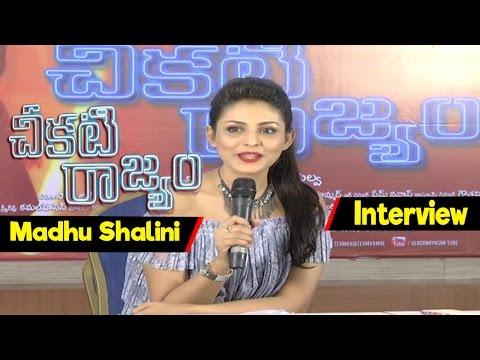 Madhu Shalini Exclusive Interview About Cheekati Rajyam    Kamal Haasan    Trisha