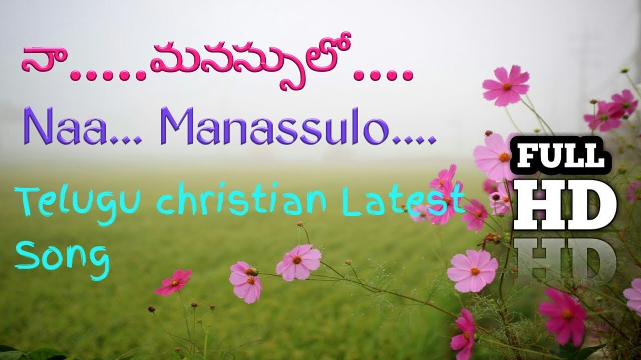 Naa Manassulo Full HD || Telugu Christian Songs || Latest Song 2018 & 2019