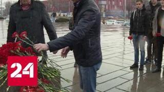 В Москве пройдет вечер памяти жертв теракта в метро Петербурга