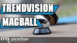 TrendVision MagBall обзор магнитного крепления