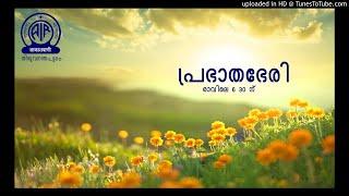 PRABHATHABHERI ON CHANDRAYAN MISSION 2 23 07 19