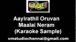 Aayirathil Oruvan - Maalai Neram Karaoke VM.mpg