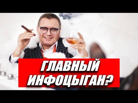 Кто такой Андрей Ковалев с канала ассенизатор: главный инфоцыган или обычный хайпожор?