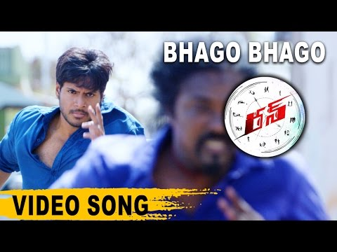 Bhago Bhago Video Song || Run (2016) Movie Songs || Sundeep Kishan, Anisha Ambrose, Bobby Simha